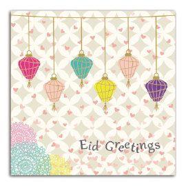 Mooie Eid kaart, met leuk kleurrijk ontwerp van lantaarns en motiefjes.Blanco binnenzijde. Wordt geleverd met enveloppe.Per stuk verkocht