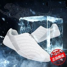 Taekwondo Shoes TKD Shoes Karate Training Sport Shoes kickboxing Taekwondo training Road Shoes WTF for Adult Child White     Tag a friend who would love this!     FREE Shipping Worldwide     Get it here ---> http://workoutclothes.us/products/taekwondo-shoes-tkd-shoes-karate-training-sport-shoes-kickboxing-taekwondo-training-road-shoes-wtf-for-adult-child-white/    #yoga_shoes