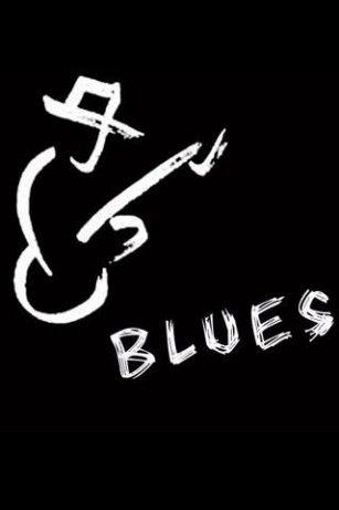 Mon genre de musique favori est blues. Mon papa et moi va écouter les concerts de blues (dans Palais 12 ou dans la North Sea Jazz Festival