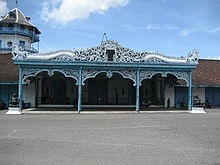 Surakarta palace, Indonesia, location of the Awards ceremony in 1995.