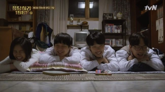 Reply 1988 First Impressions: I can't help falling in love AGAIN | same here