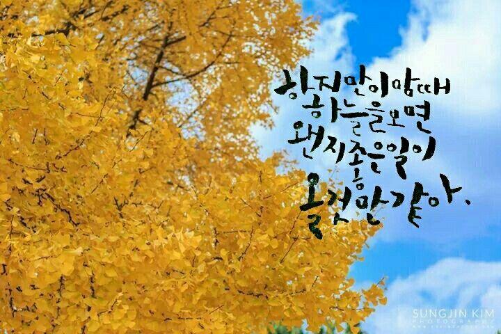 가을방학-가을방학