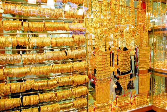 الذهب يرتفع مع تجدد التوترات التجارية بين الصين وأمريكا صحيفة وطني الحبيب الإلكترونية Gold Bullion Coins Gold Cost Gold Bullion