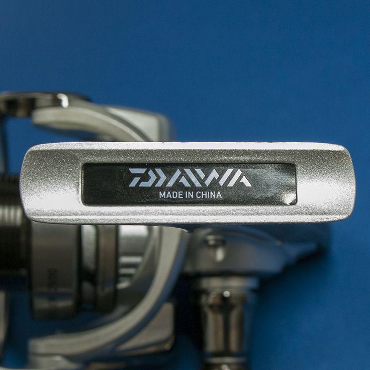 DAIWA - EXCELER 2500