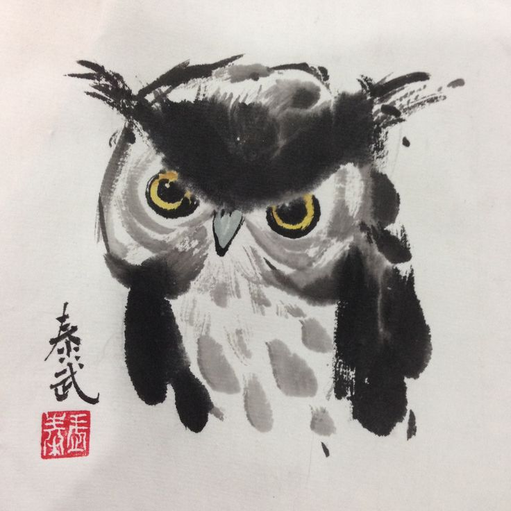 OWLl (1) Copyright by: jtcreations.net taywusiew@gmail.com (6)0122677564
