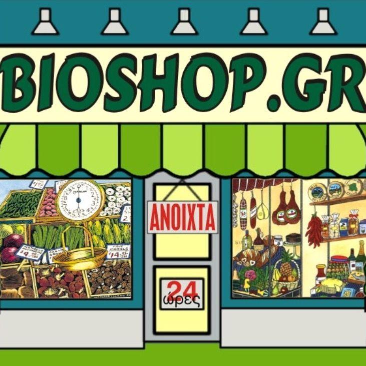 """Σάββατο 30/1/16 από τις 11:00-15:00, στην οδό   Λ. Βεΐκου 30, Γαλάτσι,11147 στο κατάστημα  """"ΘΗΣΑΥΡΟΣ ΥΓΕΙΑΣ""""/""""Bioshop.gr"""".  Θα χαρούμε να σας μεταδώσουμε τις γνώσεις μας, για τις θαυματουργές ιδιότητες που έχει το γάλα γαϊδουρας!!  #γαλα_ονου #φαρμα_στρατη #φυσικο #συμπληρωμα_διατροφης #παστεριωμενο #γαλα_γαϊδουρας #κατεψυγμενο #250ml #bioshop #θησαυρος_υγειας #Γαλατσι #ολοι_εκει"""