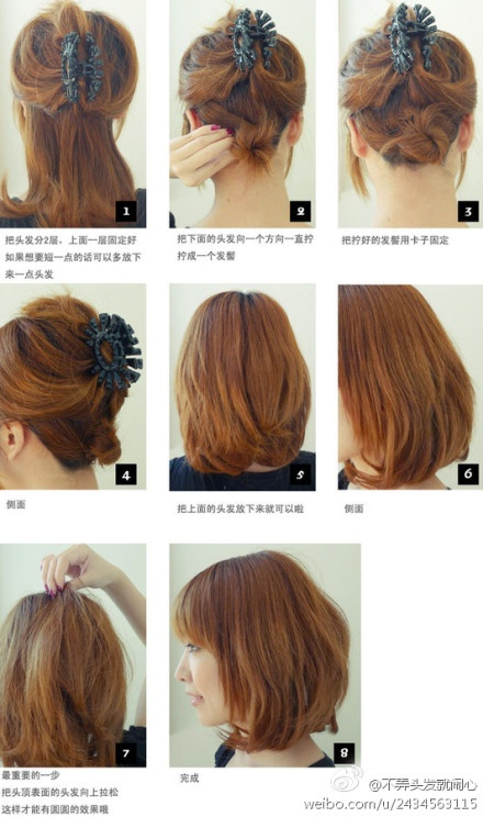 How To Style Your Hair 34 Best Hair Style Images On Pinterest  Make Up Looks Long Hair