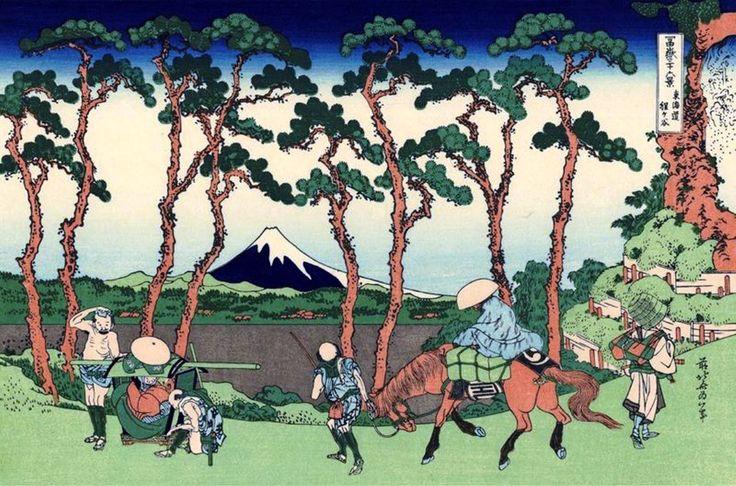 葛飾北斎 Katsusika Hokusai