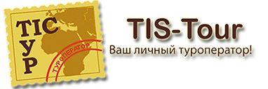 Тус официальный сайт компании магнитогорская сетевая компания официальный сайт