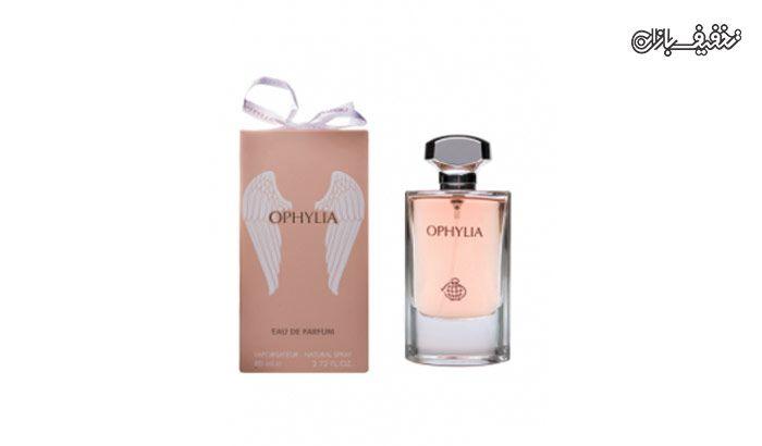 عطر مردانه Suave برند Fragrance World با 30 تخفیف و پرداخت 129000 تومان به جای 198000 تومان With Images Perfume Fragrance Perfume Bottles