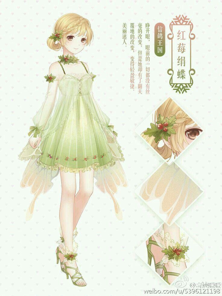 Anime girl - Short gre...