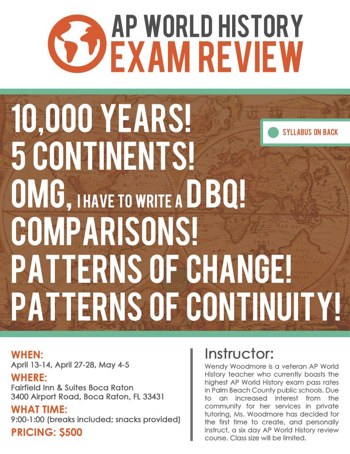 ap world history semester exam review Pre-ap world history & geography i – semester 1 midterm review packet in order to prepare for your semester 1 pre-ap world history & geography exam, you should.