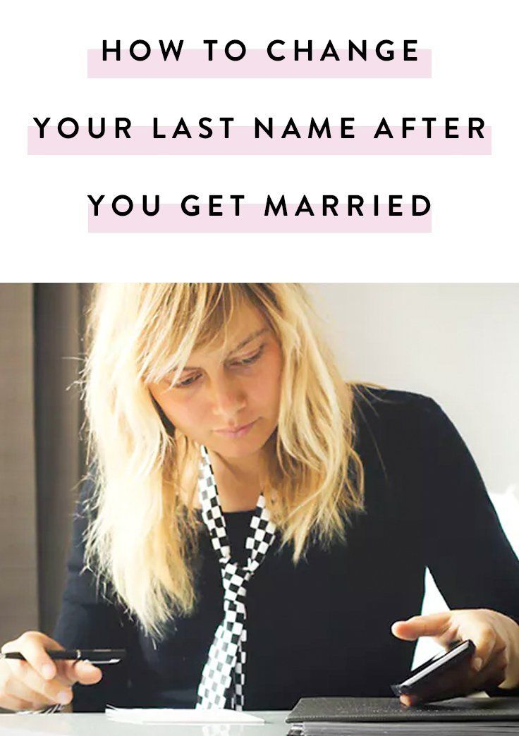 how to change your name when married