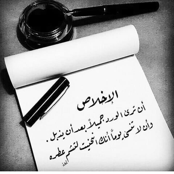 رسائل تحفيزيه On Instagram تابعونا على انستغرام Ssss1aaa تحفيز إجابية اقوال Calligraphy Quotes Love Words Quotes Spirit Quotes