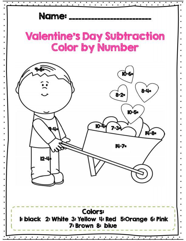 Valentine Subtraction Worksheets For Kindergarten