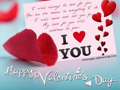 30 best Romantic Valentines Day Messages images – Romantic Valentines Card Messages