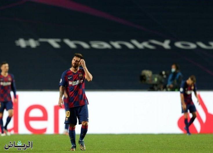 ميسي يرفض سطوة كومان ويبلغ برشلونة بقرار رحيله Soccer Field Soccer Sports