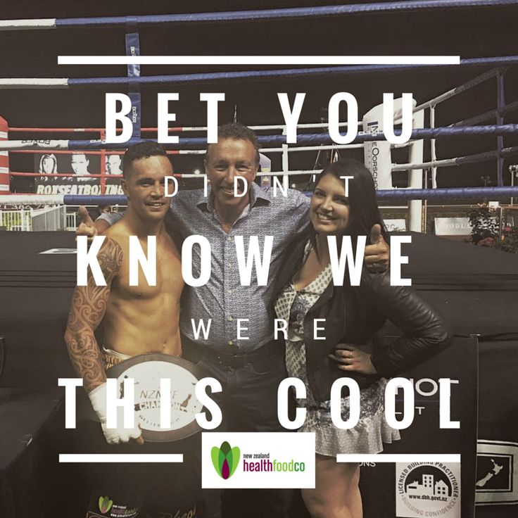 TEAM BOMAN all the way! Well done to Bowyn Morgan for Saturday night's win! Now onto the next! ... Want to be at your physical and healthy peak like Bowyn? We have a huge range of natural health supplements to get you at your best, just like Bowyn. Take a look in store or online today at http://www.nzhealthfood.com/health-conditions/sports-fitness.html #BeYourBest #Boxing #Performance #Sponsor #Fitness #Proud #Support #NewZealand #TeamBOMAN #quote #BehindTheScenes