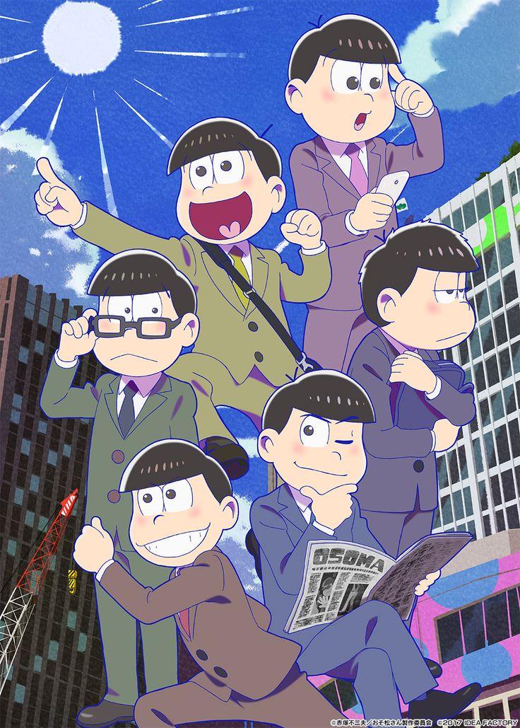 Tienda Japonesa filtra una posible segunda temporada de Osomatsu-san.