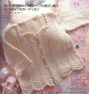 Beige Baby Cardigan Sweater free knit pattern