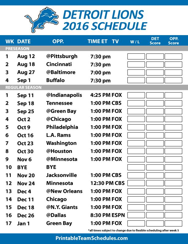 Detroit Lions 2016 Football Schedule. Print Schedule Here…