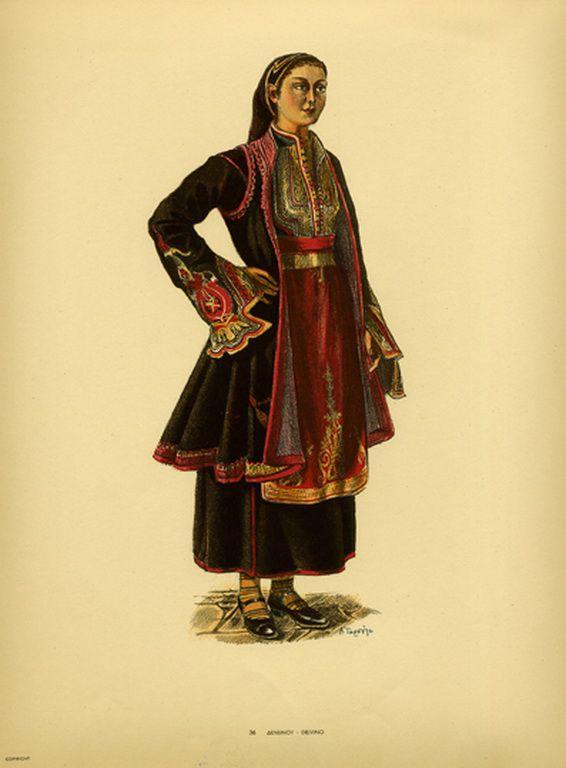Φορεσιά Δελβίνου. Costume from Delvino. Collection Peloponnesian Folklore Foundation, Nafplion. All rights reserved.