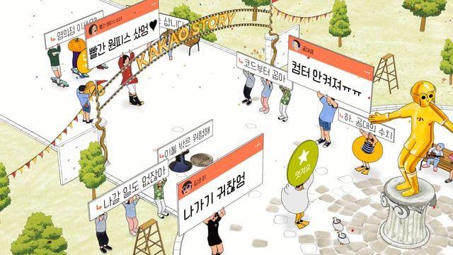 Agency : Postvisual  Production : Route66 / Oopsfilm  Director : Han Dong Uk  Post Production : WIDEEAST  VFX Lead Artists : Hong Ji Man  3D Lead Artists : Lee Jae Gu