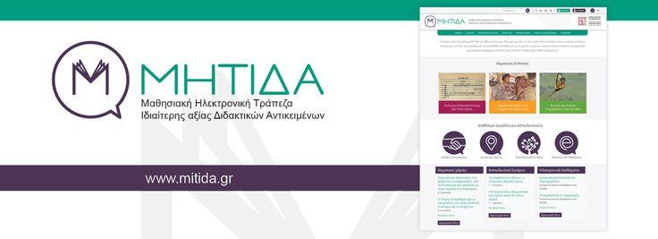 web promo / www.mitida.gr   Η διαδικτυακή πλατφόρμα ΜΗΤΙΔΑ του Εθνικού Κέντρου Τεκμηρίωσης δίνει τη δυνατότητα σε εκπαιδευτικούς να δημιουργήσουν περιεχόμενο για την πρωτοβάθμια και δευτεροβάθμια εκπαίδευση με τη χρήση σύγχρονων διαδικτυακών εργαλείων συνεργασίας και ελεύθερο περιεχόμενο από τις πηγές του ΕΚΤ (αποθετήρια, βάσεις δεδομένων). #typodelic