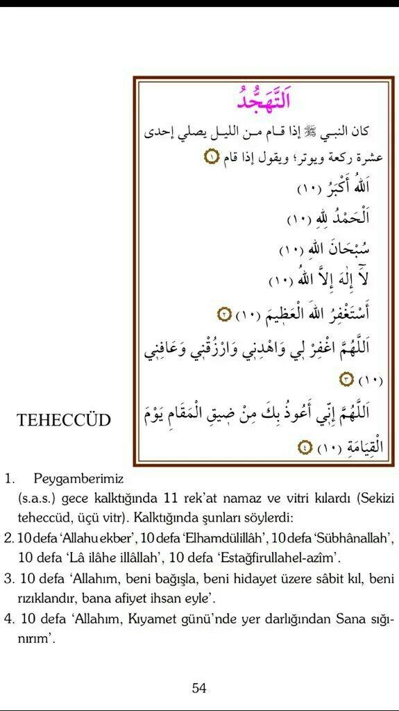 Teheccud