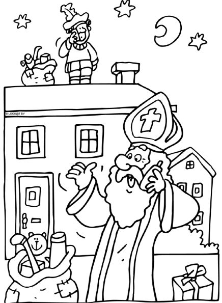 8 Mind Numbing Facts About Odell Beckham Jr Coloring Page ... |Dak Prescott Coloring Pages