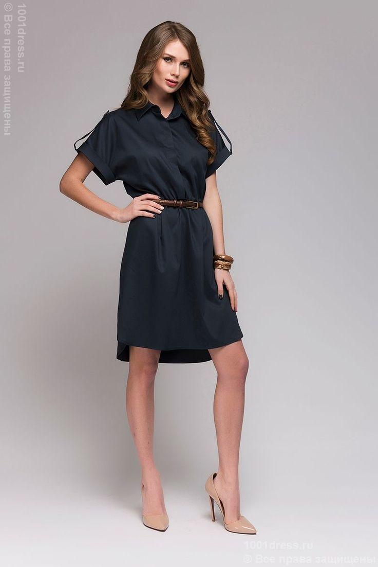 Темно-синее платье-рубашка купить в интернет-магазине 1001 DRESS
