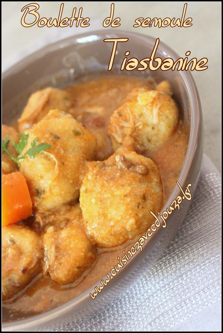 Plat kabyle thikourbabines ramadan pinterest articles for Recette kabyle tikourbabine