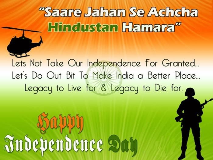 happy independence day quotes 4