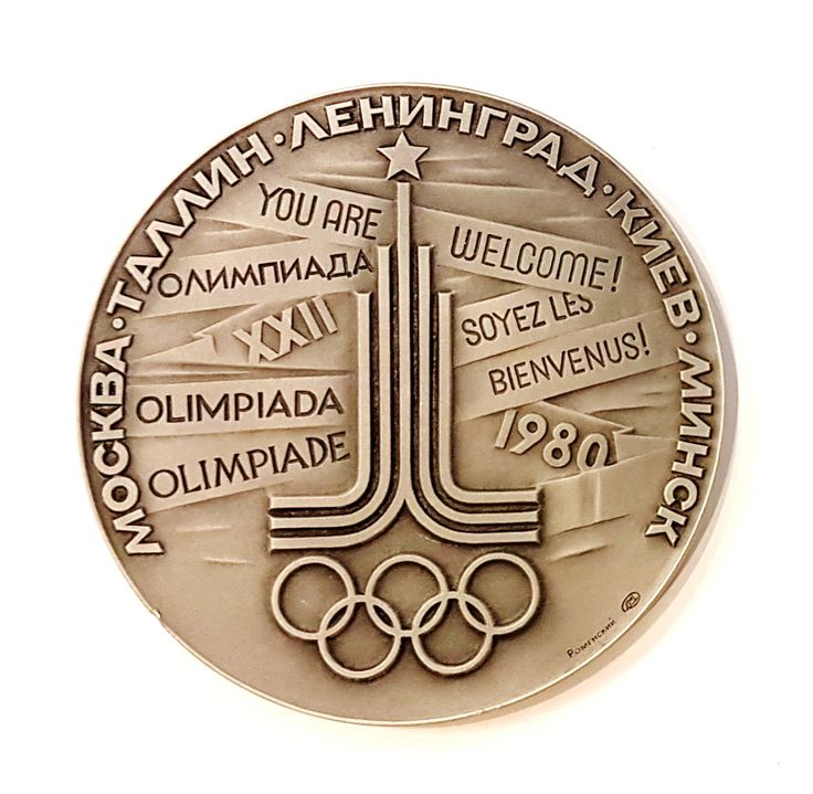 Participation Medal Olympic Games Moscow 1980 KIEV City Olympic Football LMD Teilnahmenmedaille Olympiade 80 in Moskau by Olympiad80 on Etsy