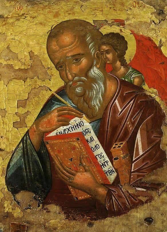 Άγιος Ιωάννης ο Θεολόγος (St John the Theologian)