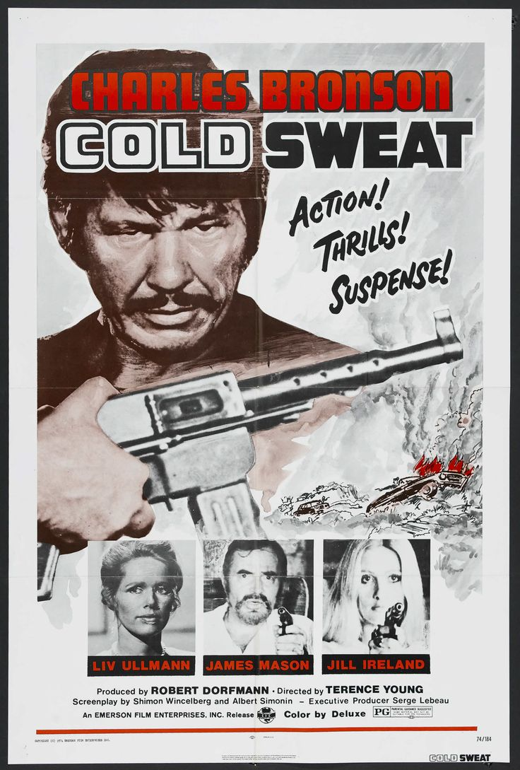 Incredible 17 Best Images About Movie Posters 1970S On Pinterest Larry Hairstyles For Women Draintrainus