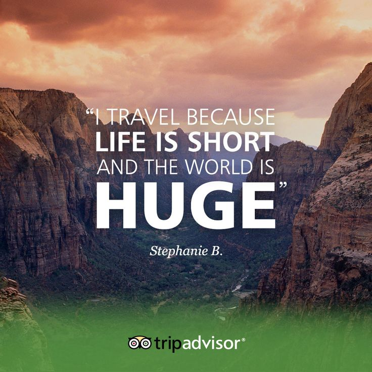 Short Vacation Quotes