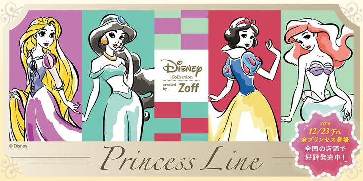 DISNEY Collection created by Zoff - Princess Line(ディズニープリンセス) - 2016