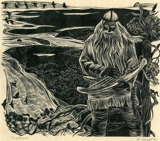 The National Epic of Finland illustrated by Akseli Gallen Kallela