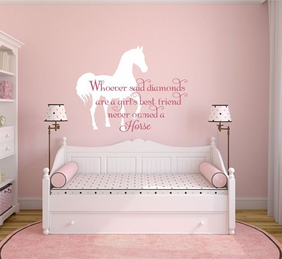 Horse Wall Decal Horse Decal Horse Decor Equine By SignJunkies
