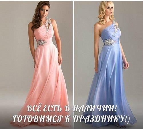 Платье интернет
