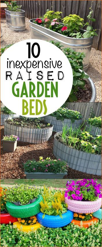 Inexpensive Diy Raised Flower Beds Creative Garden Containers On A Dime Fun Ways To