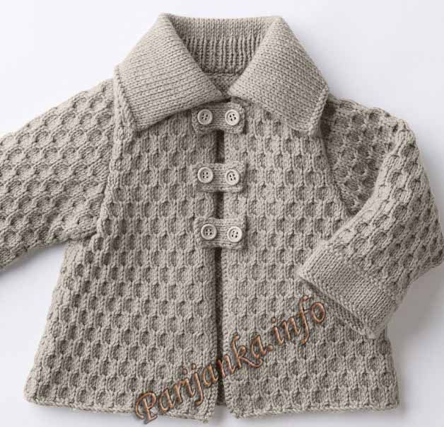 Куртка (д) 22*84 Phildar №3626