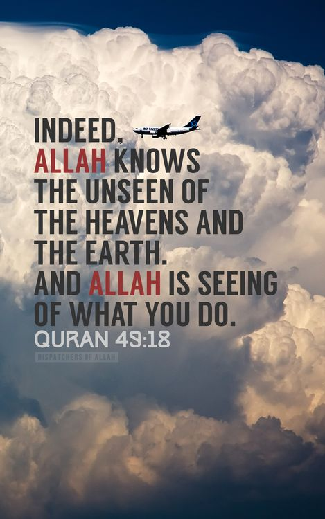Knowledge is for Allah, Might is for Allah, Power if for Allah, for He is the Al-A'lim, the All-Knowing, the Most Wise. In the wake of the tragic incident of the missing flight MH0370, let us make DOA / dua' for the passengers and the family members. May Allah bless them. Ameen.