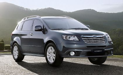 the diesel Subaru Outback, Perth drivers are likely to enjoy a very competent vehicle at a reasonable price.
