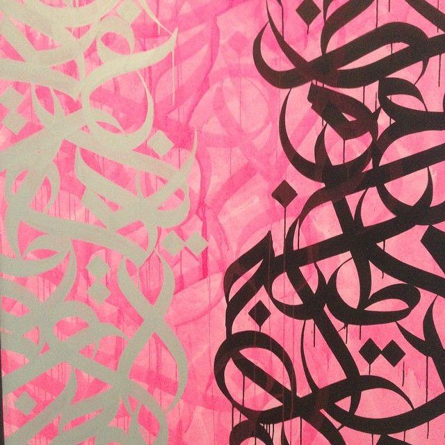 DesertRose,;,calligraphy art,;, elseed's photo on Instagram,;,