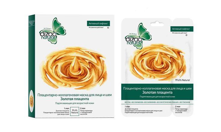 NOU! Masca de fata Golden Placenta Dizao Naturals.  From Russia with love! :)  Masca hidratanta in 2 etape pentru fata si gat cu Placenta, Colagen si Aur. Potrivita pentru toate tipurile de ten.  www.organicbaby.ro