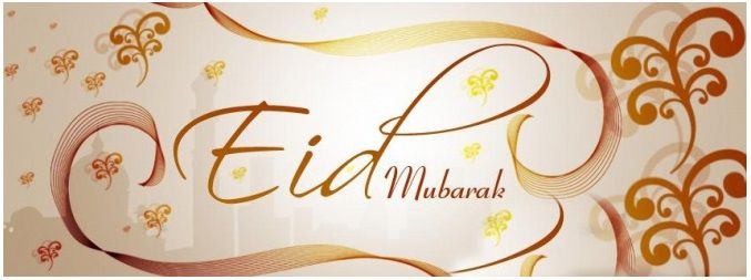EID-ul-Adha Mubarak. Download the latest Eid Mubarak Images, EID Mubarak Whatsapp, EID Mubarak Facebook Porfile Pics & Eid-ul-Adha messages