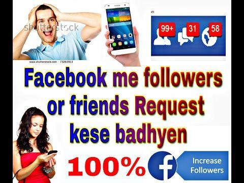 How to increase Facebook followers  100% working   Tricks(Hindi) Facebook me followers kese badhyem -  #socialmarketing #socialmedia #socialmediamanager #social #manager #facebookmarketing subscribe friend is channel me apko bhot si tricks or bhot si app ke bare m btaya jayga PICSART TRICKS FACEBOOK TRICKS FB LIKER TRICKS FB AUTOFRIEND REQUEST TRICK AUTOFOLLOWERS TRICKS ALL TRICKS DJ LIKER... - #FacebookTips