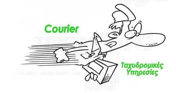 bpg courier